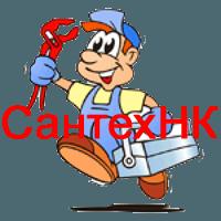 Установить сантехнику в Ростове-на-Дону